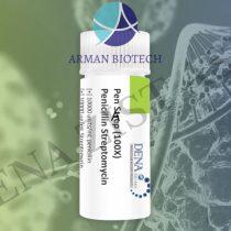 پنیسیلین/استرپتومایسین ۱۰۰x محصول دنازیست، (Pen/strep (100X