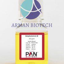 آمفوتریسین بی (ضد قارچ) محصول PAN Biotech آلمان (Amphotericin B, 250 µg/ml)