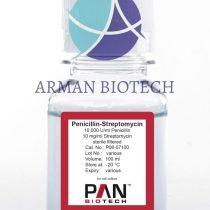 پنی سیلین/استرپتومایسین محصول PAN Biotech آلمان، Penicillin-Streptomycin