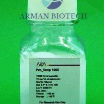 محلول Penicilin/Streptomycin (100X) شرکت آسا ژن